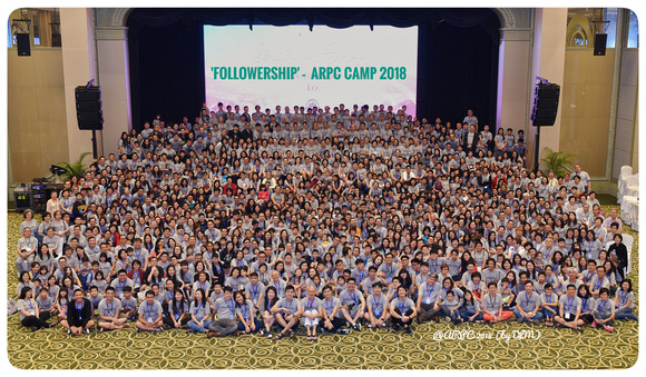 ARPC 2018 Camp group photo